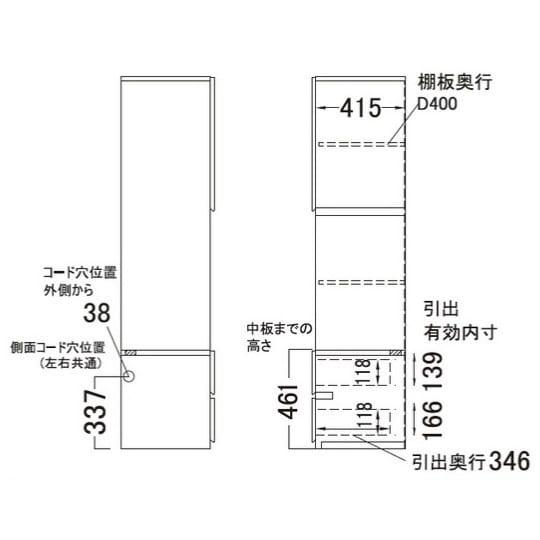 【パモウナ社製】毎日の使いやすさを考えた収納システム 扉+オープン収納タイプ 幅60cm 詳細図(側面)