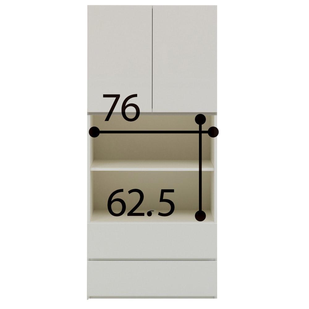 【パモウナ社製】毎日の使いやすさを考えた収納システム 扉オープン収納タイプ 幅80cm (ア)ホワイト ※お届けする商品です。