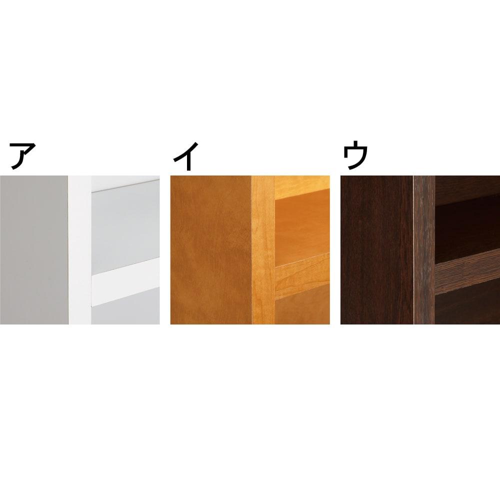 天井突っ張り式がっちりすっきり壁面本棚 奥行30cmタイプ 1cm単位高さオーダー 幅120cm・高さ207~259cm 色見本
