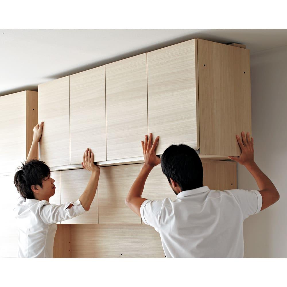 A4サイズがぴったり収まる高さサイズオーダー対応壁面収納ラック 奥行29.5cmタイプ 幅60本体高さ207~259cm(対応天井高さ208~260cm) 商品の開梱から組立・設置いたします ご注文時に有料にてお申し込みいただければ、お届け先のご指定の場所で商品の組立作業から天井への突っ張りなどの設置までを承ります。