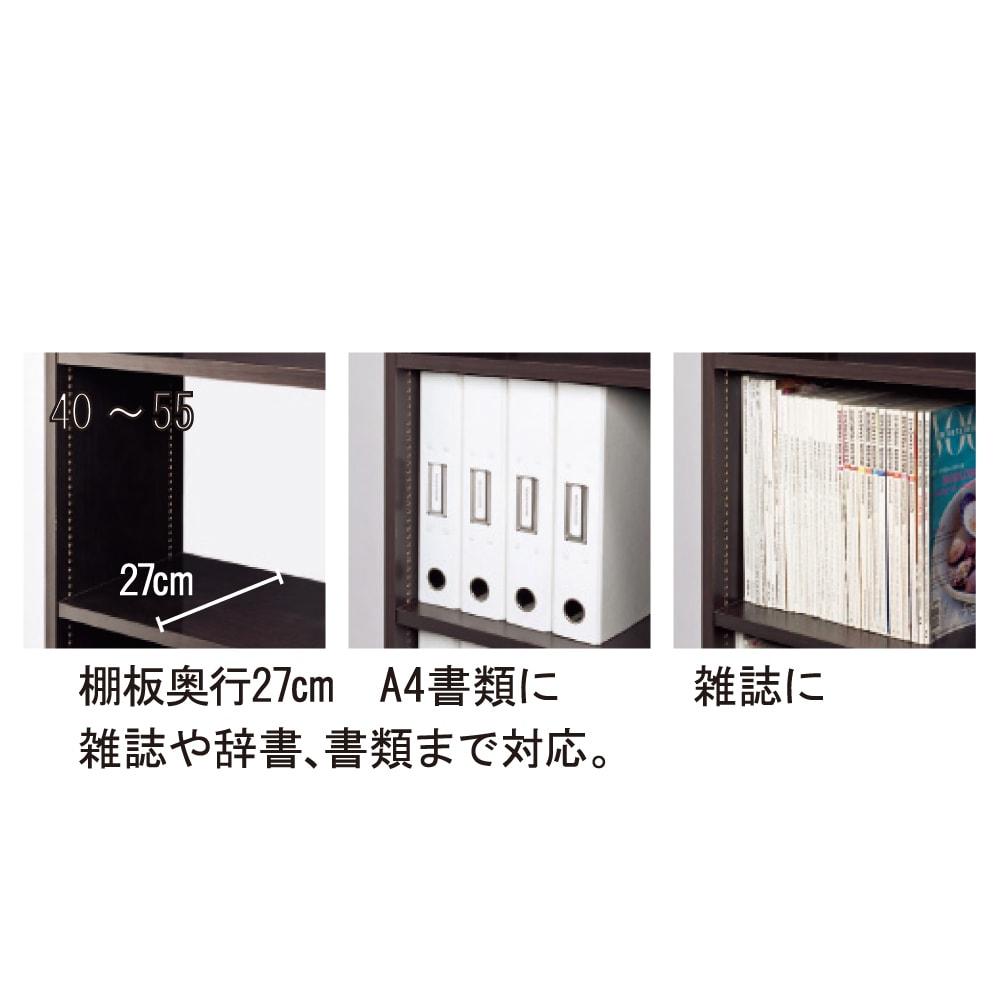 A4サイズがぴったり収まる高さサイズオーダー対応壁面収納ラック 奥行29.5cmタイプ 幅80本体高さ207~259cm(対応天井高さ208~260cm) 【奥行29.5cmタイプ】 雑誌や辞書、書類まで対応。