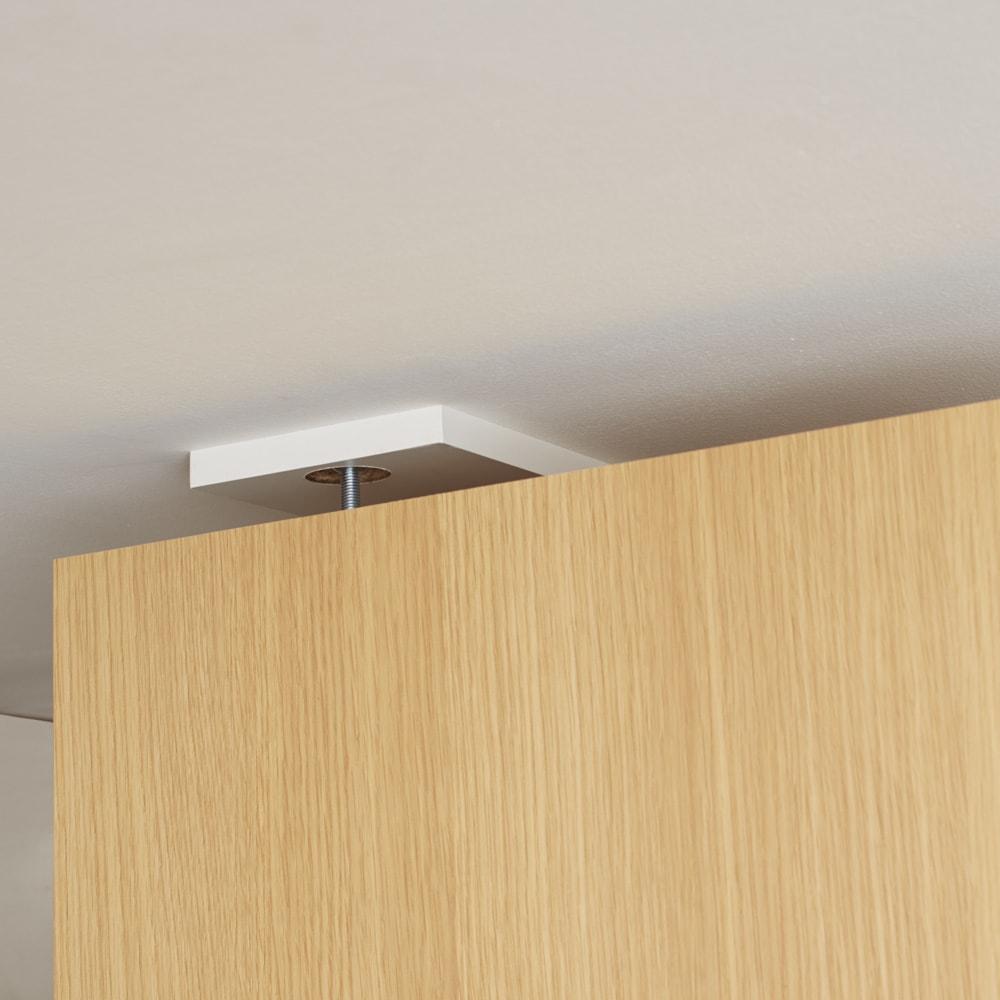 鍵付き本棚 高さオーダー対応上置き 幅80cm奥行45cm高さ30~80cm(高さ1cm単位オーダー) 面で支える安心構造の天井突っ張り式。突っ張り部分が見えづらい仕様です。