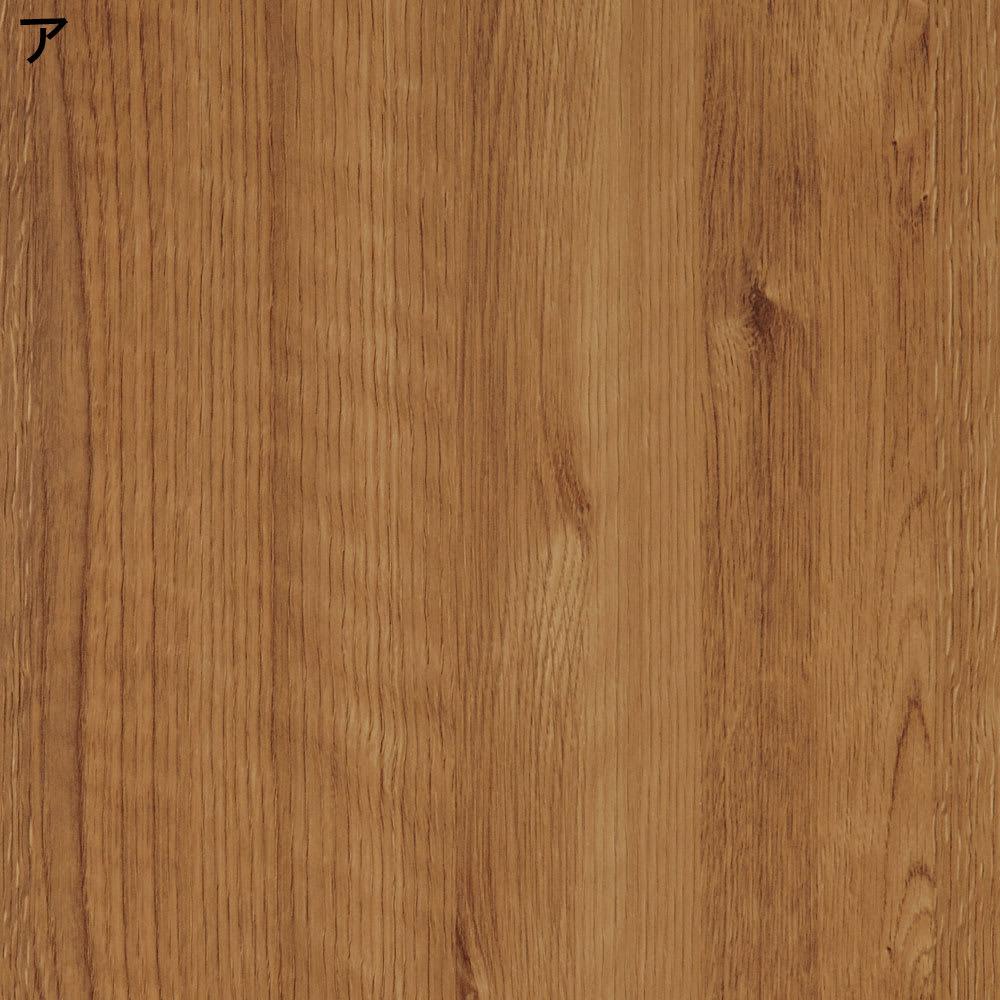 省スペースで大量収納!天然木調引き戸本棚 ロータイプ 高さ90幅115奥行40cm あたたかみと味わい深さを感じるブラウン。