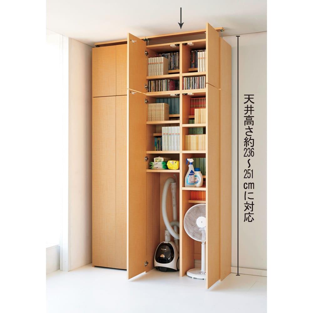 日用品もしまえる頑丈段違い書棚上置き(幅80cm) 固定棚位置を床から約119cmにし、掃除機や扇風機など背の高いものを収納可能に改良。(イ)ナチュラル※上置きのみのお届けです。
