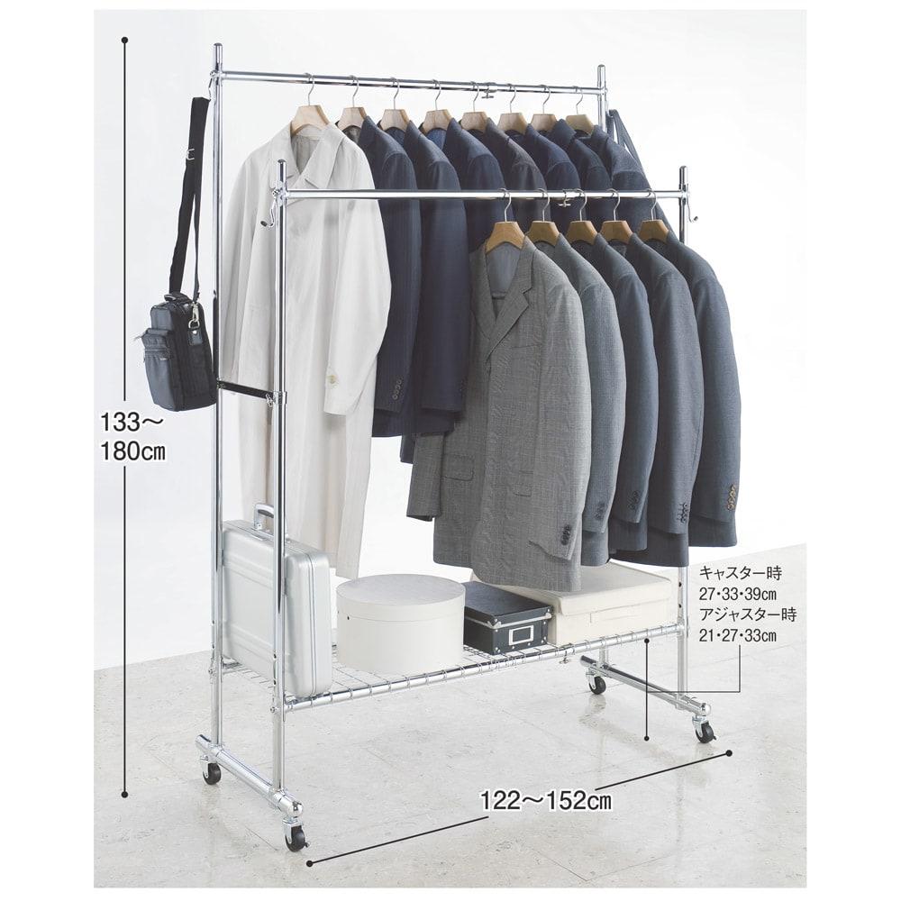 プロ仕様 伸縮頑丈ハンガーラック ダブルタイプ 幅73~92cm スーツや厚手のコートの収納でお困りの方におすすめのしっかりした作りの収納ハンガーです。 ※写真はダブルタイプ幅122~152cmです。