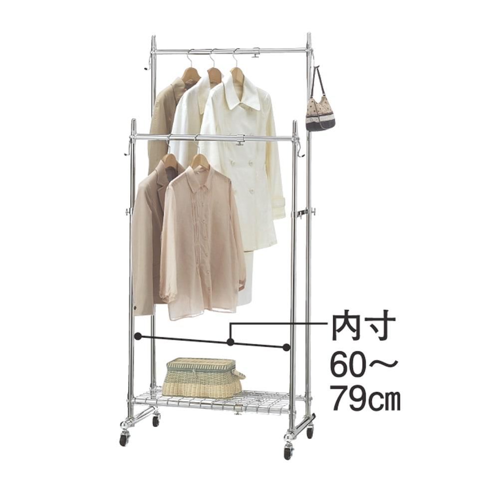 プロ仕様 伸縮頑丈ハンガーラック ダブルタイプ 幅73~92cm こちらの商品は【幅73~92cm・ダブルタイプ】です。