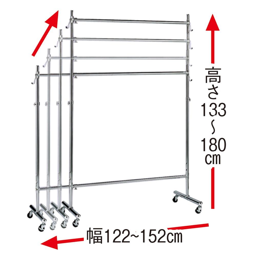 プロ仕様 伸縮頑丈ハンガーラック ダブルタイプ 幅73~92cm ※写真はシングルタイプ・幅122~152cmです。