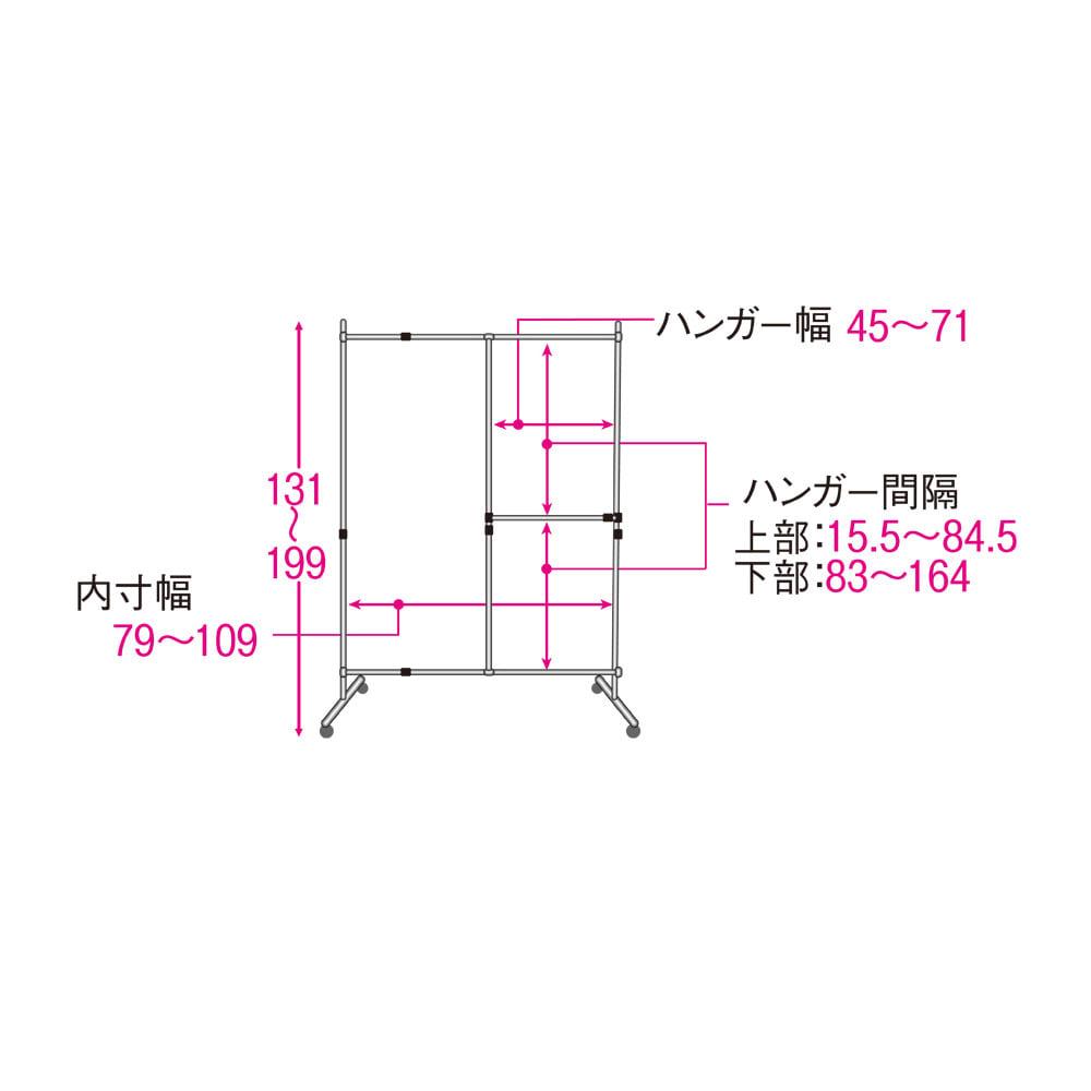 幅と高さが変えられるプロ仕様頑丈ハンガー 上下2段掛け付き シングルタイプ・幅92~122cm 内部の構造図(単位:cm)