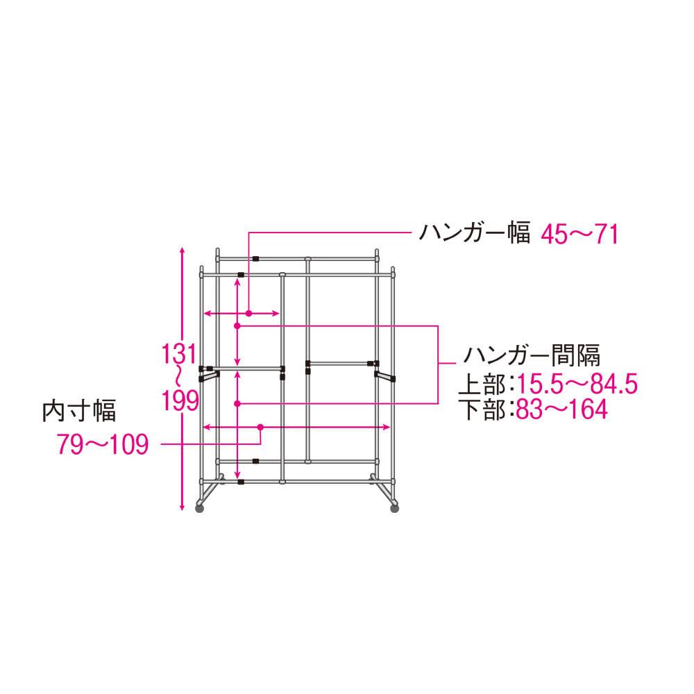 幅と高さが変えられるプロ仕様頑丈ハンガー 上下2段掛け付き ダブルタイプ・幅92~122cm 内部の構造図(単位:cm)