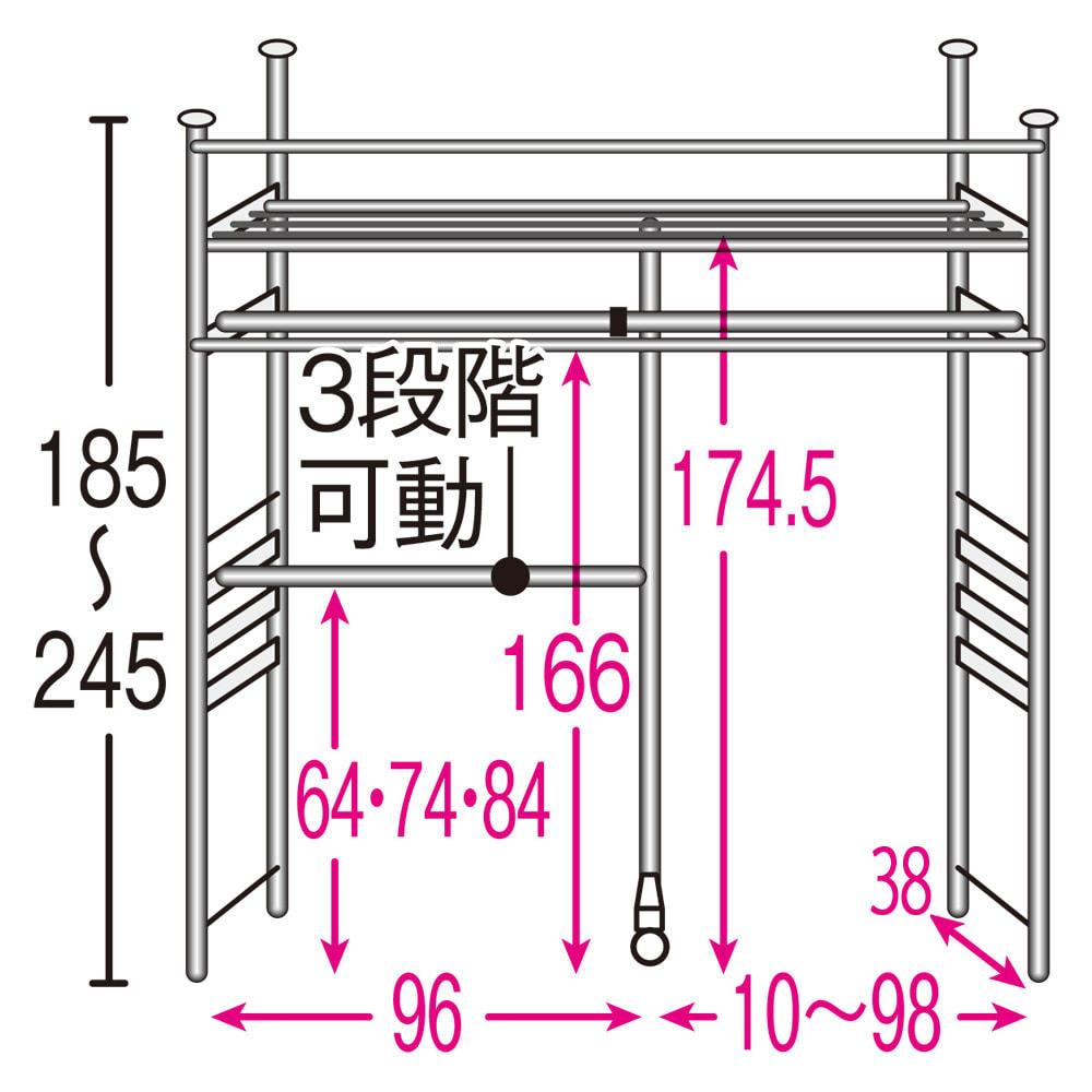 ウォークイン突っ張りハンガー 幅111~200cm・ロータイプ(高さ185~245cm)・カーテンなし 内部の構造図 (単位:cm)