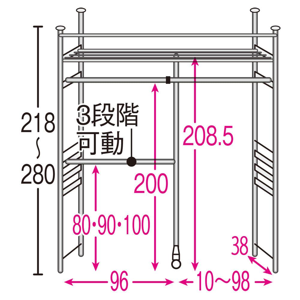 ウォークイン突っ張りハンガー 幅111~200cm・ハイタイプ(高さ218~280cm)・カーテンなし 内部の構造図(この商品にカーテン用のレールはついていません) (単位:cm)