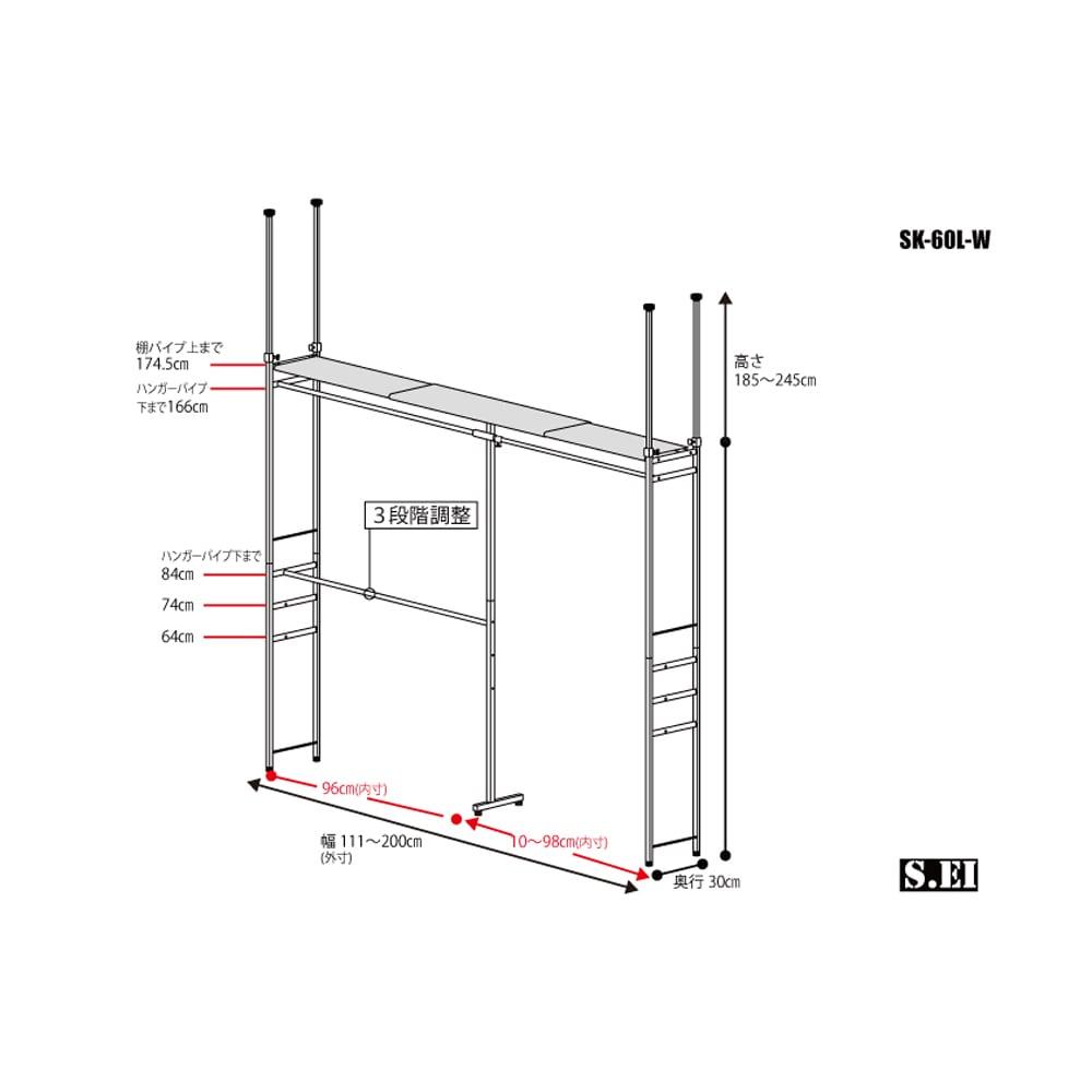 奥行30cm 光沢ブラッククローゼットハンガーラック ロータイプ・幅111~200cm 詳細図