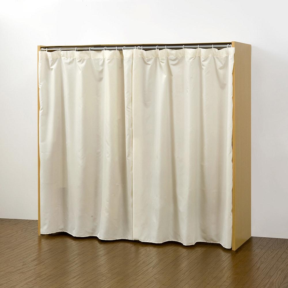 カーテン&木製サイドパネル付き 奥行68cm伸縮頑丈ハンガー 棚なしタイプ・幅117~200cm カーテンを閉めれば、収納している洋服もサッと目隠し。 カーテンは取り外して洗うことが出来て清潔を保てます。