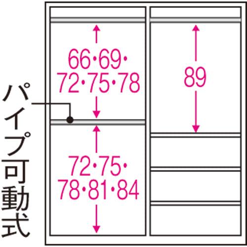【日本製】引き戸式ミラーワードローブ  ハンガー 幅148cm 内部の構造図 (単位:cm)
