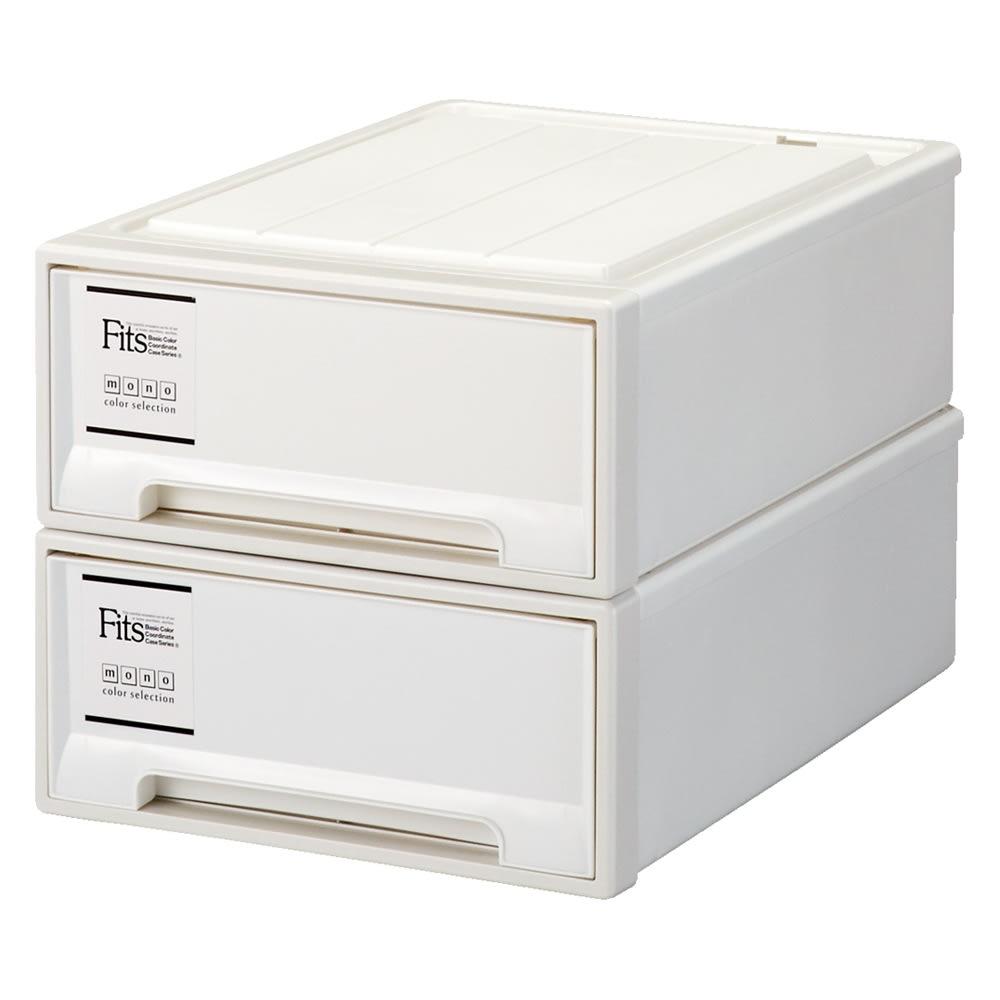 Fits フィッツ収納ケース クローゼットタイプ 奥行53cm 幅39cm 高さ18cm 2個組 (イ)ホワイト(引き出し部不透明)