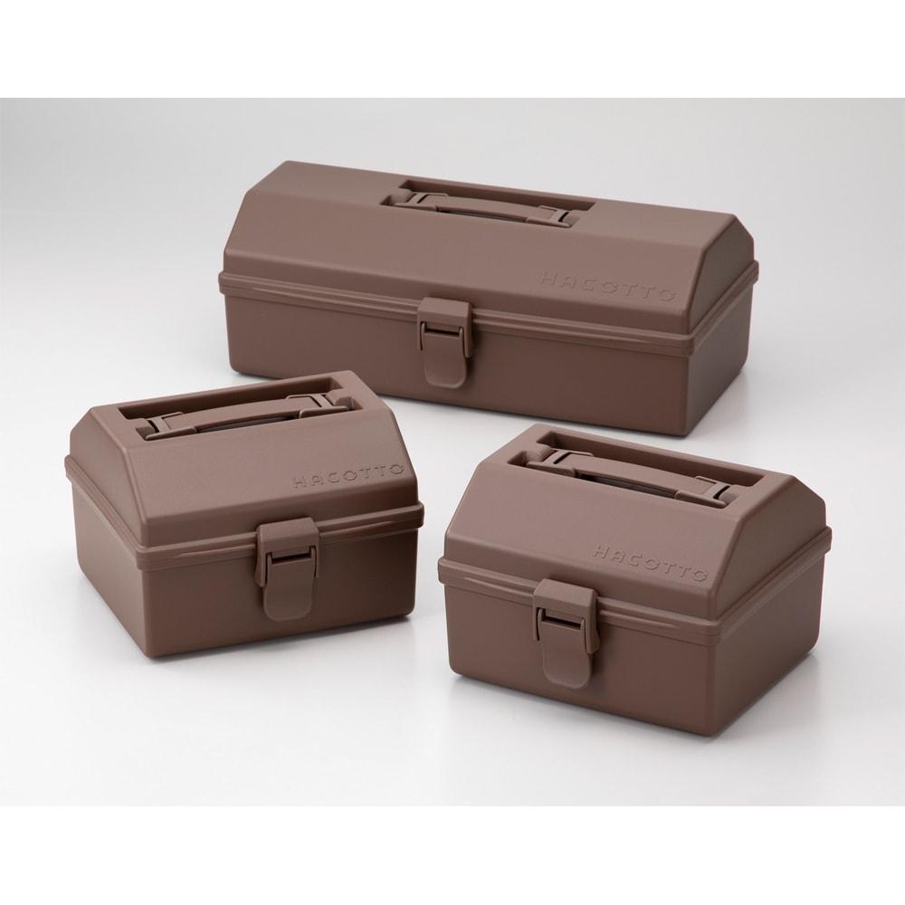 ハコット収納ボックス同色3個セット (オ)ブラウン
