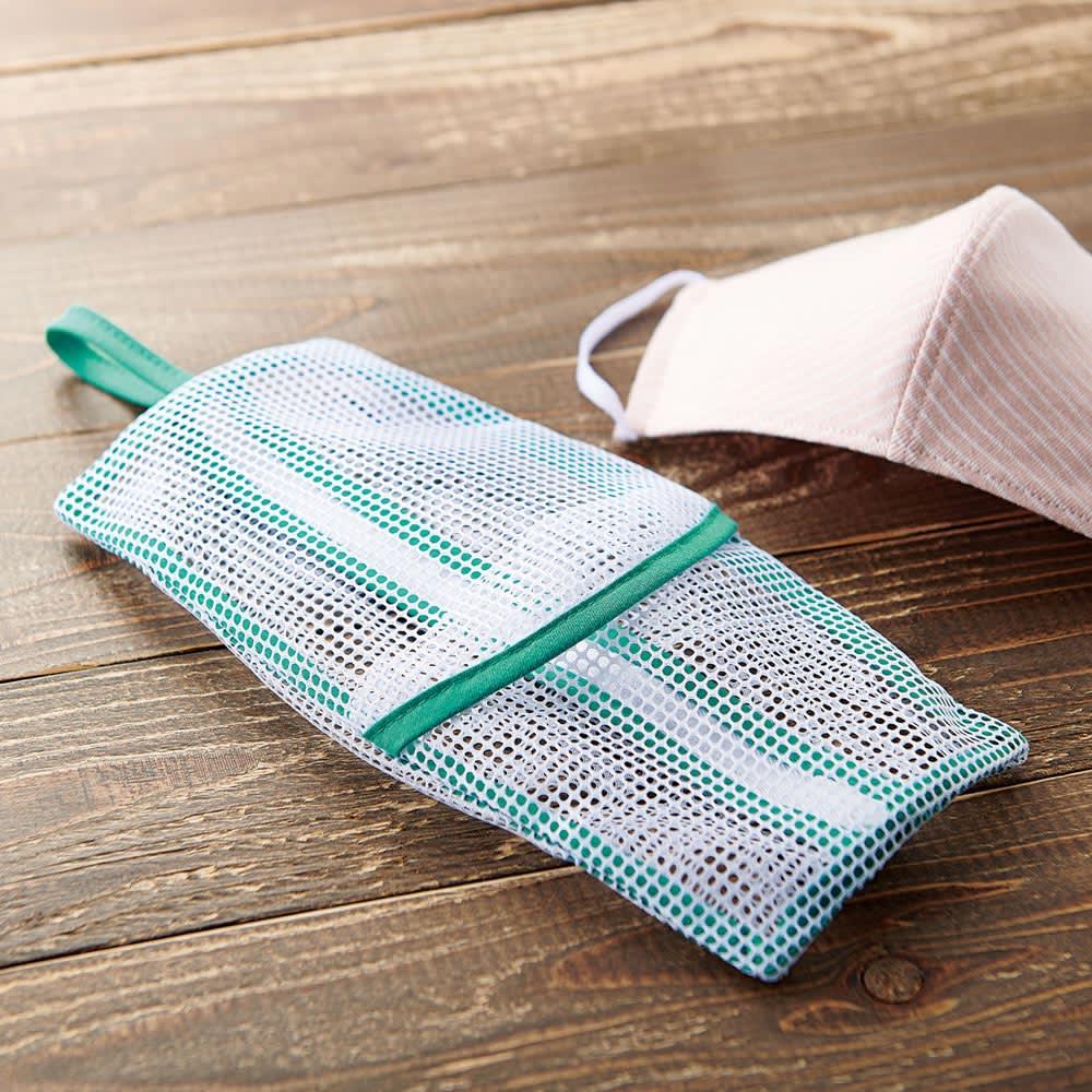 そのまま干せる! マスク専用 型崩れ防止 洗濯ネット 布マスクを毎日気軽に洗える、マスク専用洗濯ネット