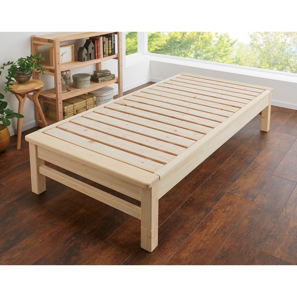 東濃檜 高さ調節すのこベッド 長さ200cm(幅80cm/幅98cm) ※写真は幅98長さ200cmです。