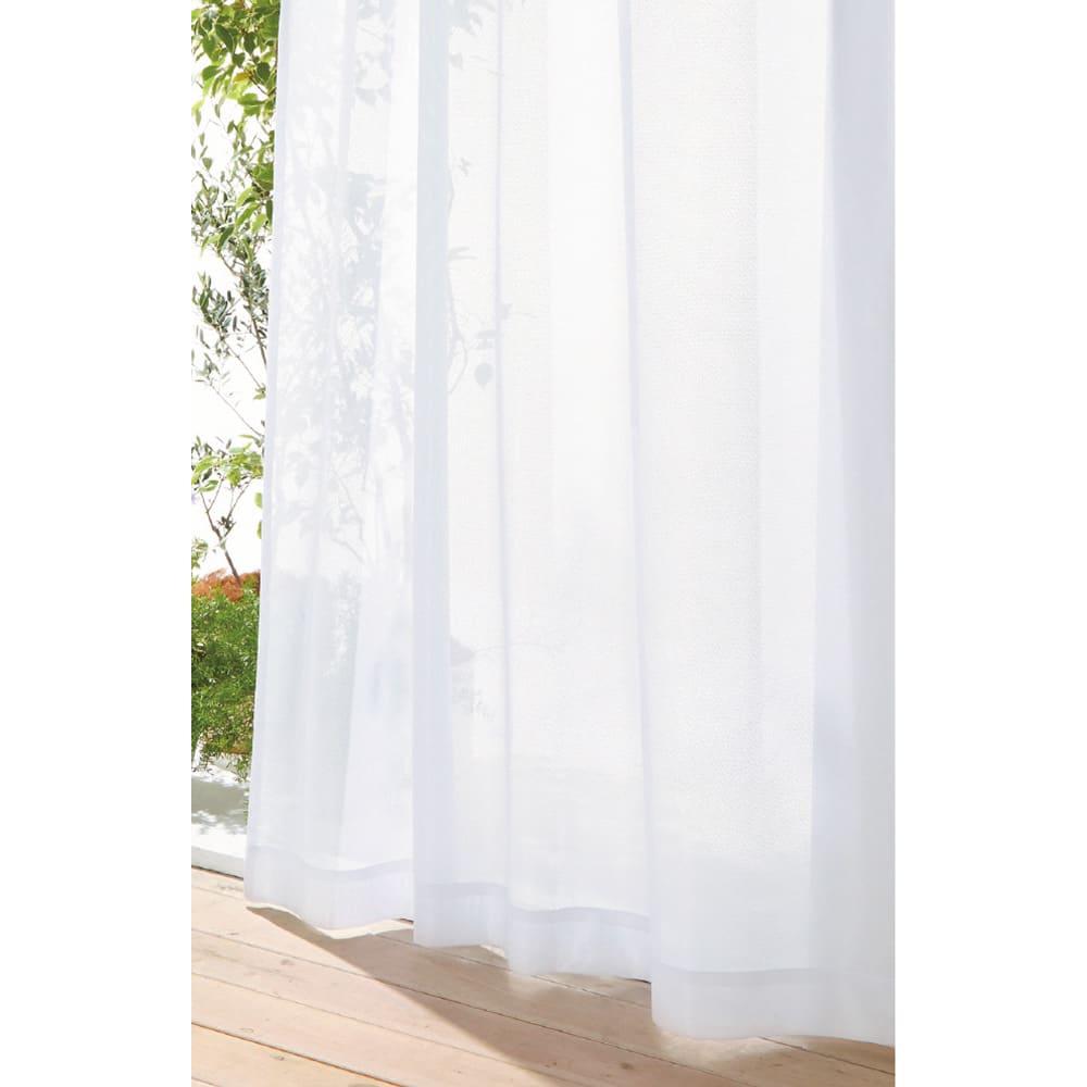 幅100cm×丈133cm(遮熱・防炎スーパーミラーレースカーテン)(2枚組) 776405
