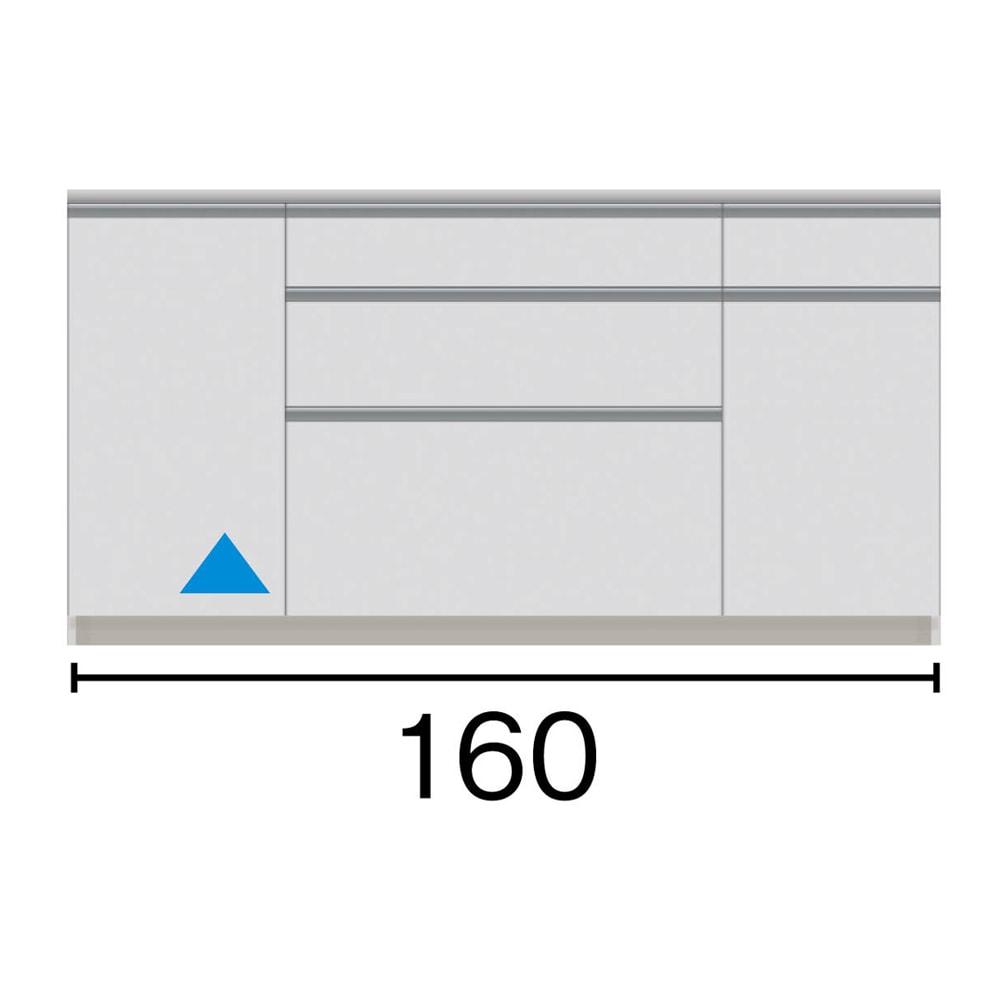 サイズが豊富な高機能シリーズ カウンター引き出し 幅160奥行45高さ84.8cm 黒文字は外寸表示です。(単位:cm) ▲部分の収納部は開き扉です。