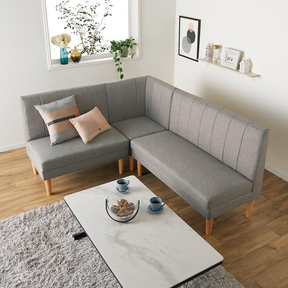 高さが変えられるリビングダイニングソファ 3点セット(コーナーソファ+1.5人掛け+2人掛け) コーディネート例(ア)グレー 場所をとらないコンパクト設計で、わずか150×180cmのスペースが食卓と憩いの場に。
