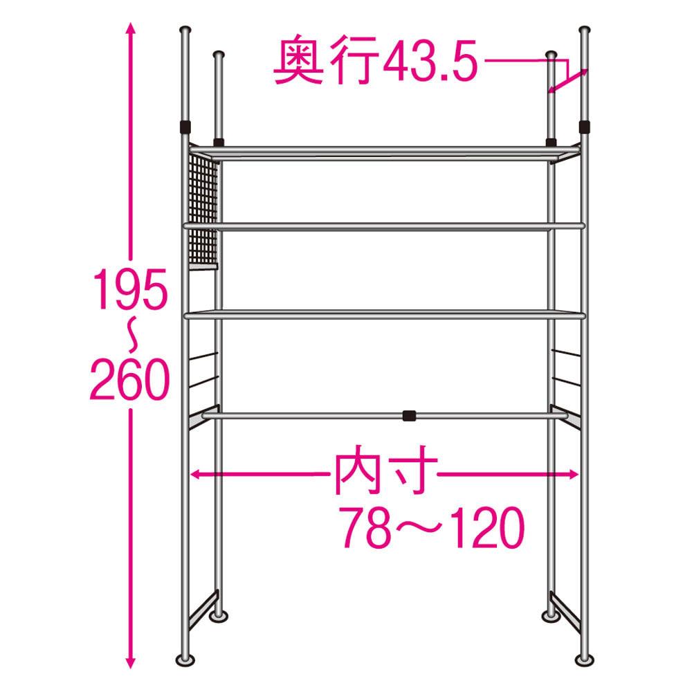 頑丈フレキシブル伸縮ラック 突っ張り式・幅83~125cm 【詳細図 サイズ入り】