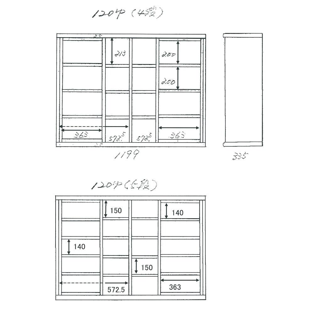 スライド式CD&コミックラック 2重タイプ5段 幅120cm [CD用] 平面図