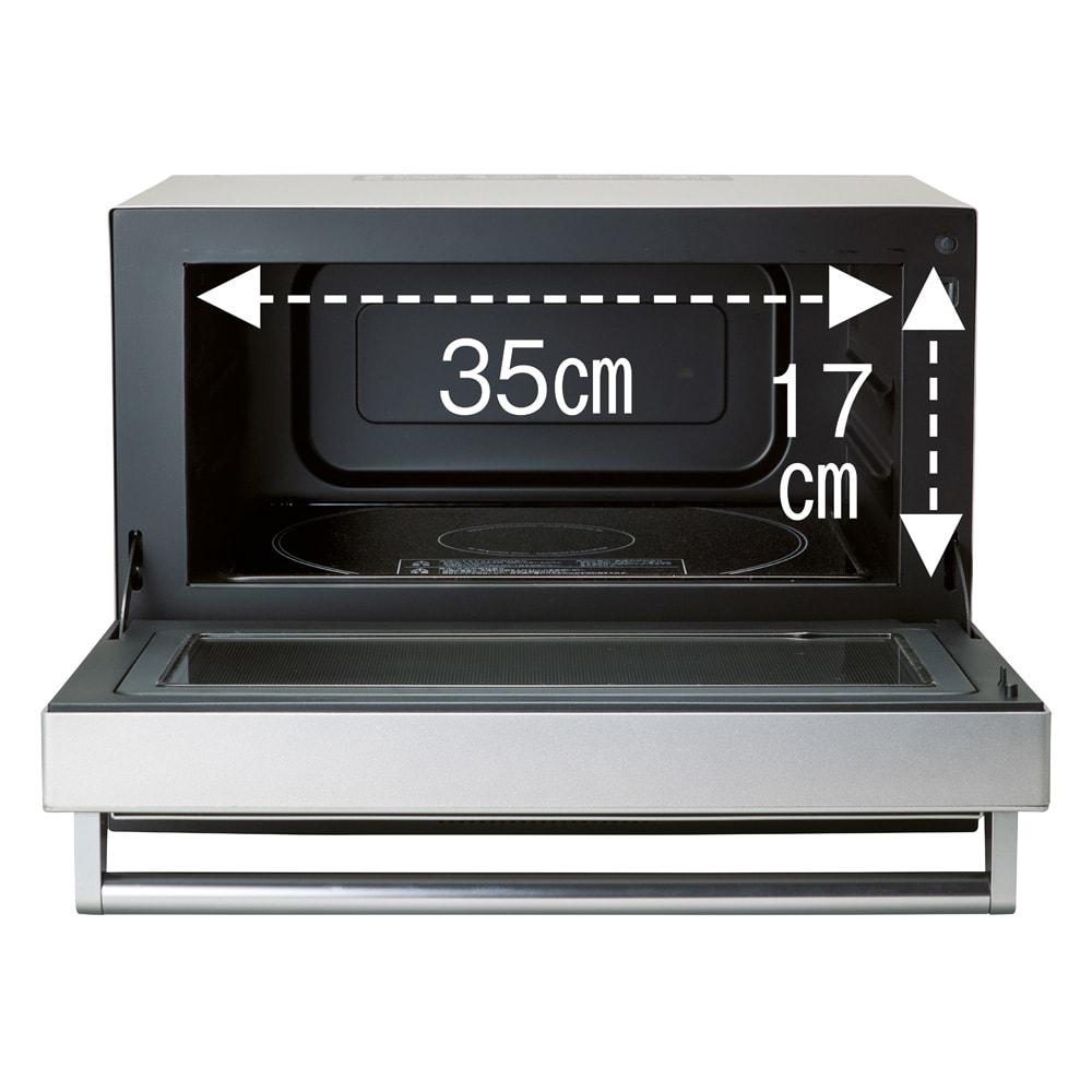 【送料無料/特典付き】BALMUDA The Range(バルミューダ ザ レンジ) ステンレスタイプ[先着100名様 レビューを書いて特典付き] 庫内はターンテーブルのないフラットタイプ。容量18Lで奥行があり丸鶏も焼けます。扉は縦開きで出し入れもスムーズ。