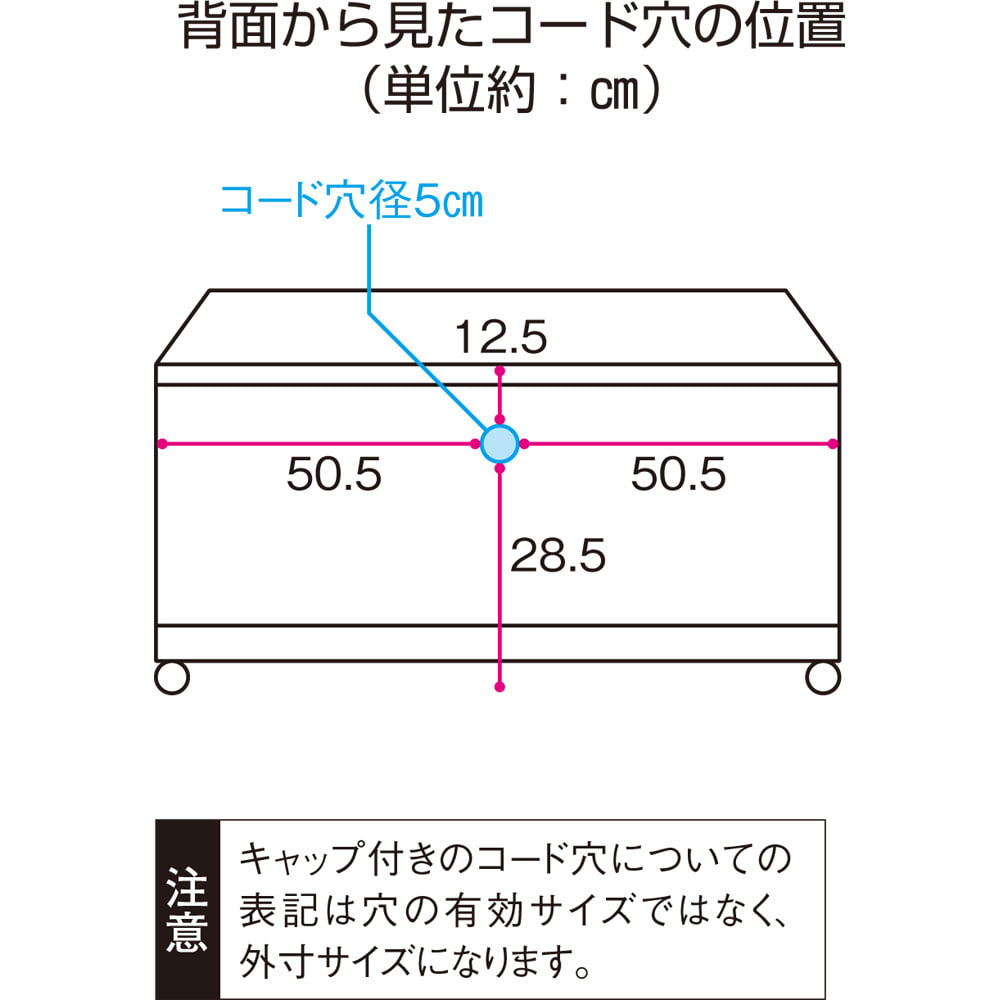 アルダー天然木ユニットボード キャスター付きテレビ台 幅106cm 詳細図