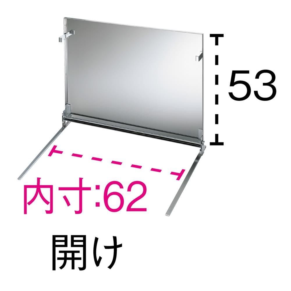 ストッパー付きステンレス製ビルトインコンロカバー コンロ幅60cm用 【cm】
