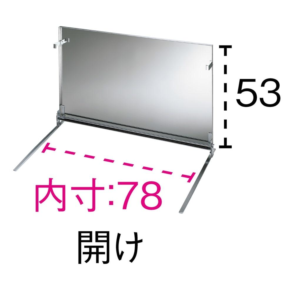ストッパー付きステンレス製ビルトインコンロカバー コンロ幅75cm用 【cm】