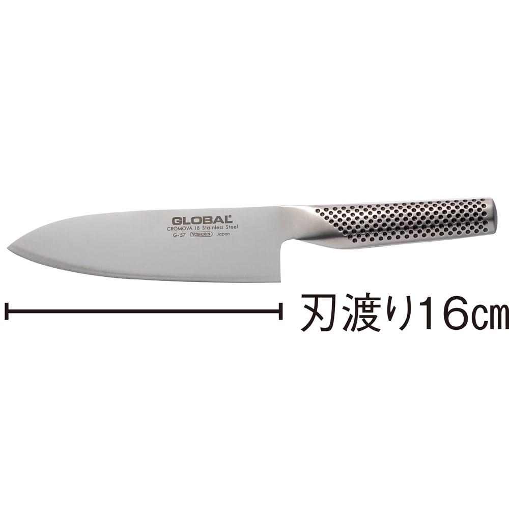 GLOBAL/グローバル ミニ三徳包丁 小さめで、毎日の調理に使いやすいサイズです。