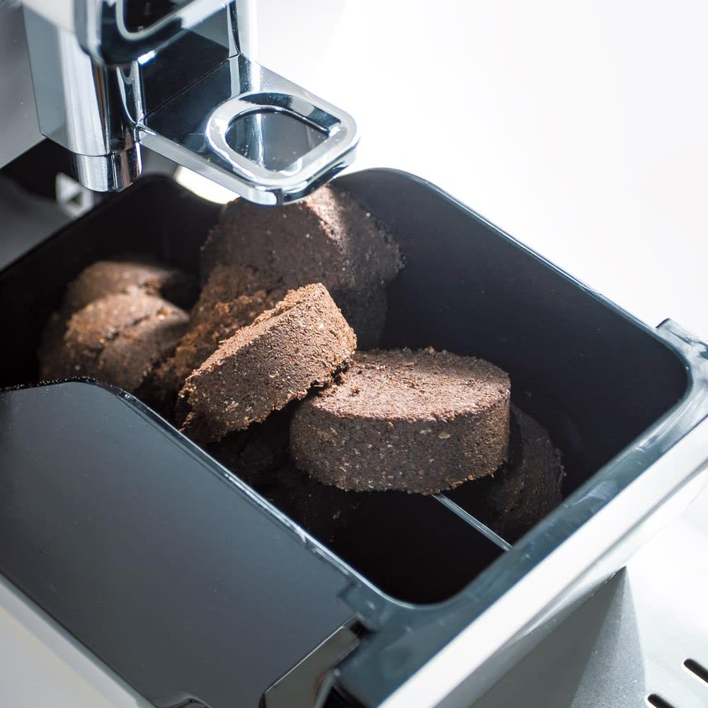 特典コーヒー豆付き DeLonghi/デロンギ ディナミカ コンパクト全自動コーヒーマシン (4)カスは手前から引き出すだけ。