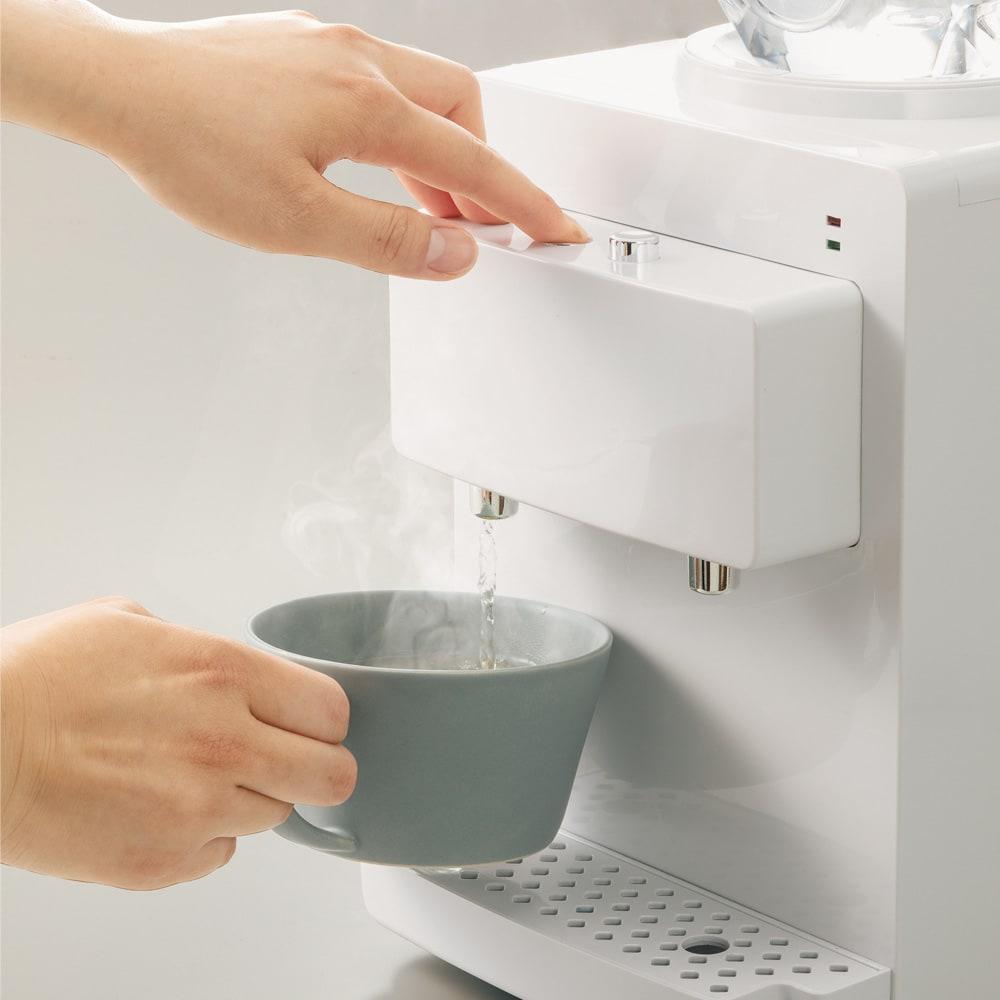 【特典付き】ペットボトル式冷温ウォ-ターサーバー WEB限定 先着300名様 レビューを書いて特典付き 熱湯は約15分で適温に。約85~95℃で粉スープもおいしく。