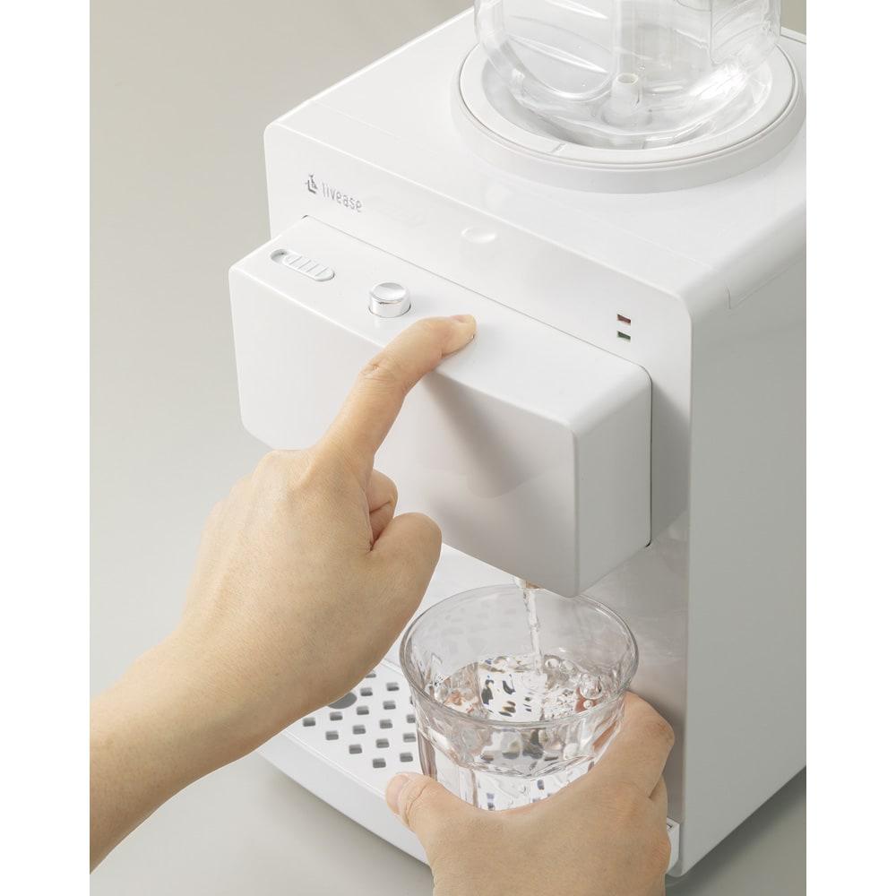 【特典付き】ペットボトル式冷温ウォ-ターサーバー WEB限定 先着300名様 レビューを書いて特典付き 冷水は約35分で適温に。飲みやすい、約12~15℃で給水。
