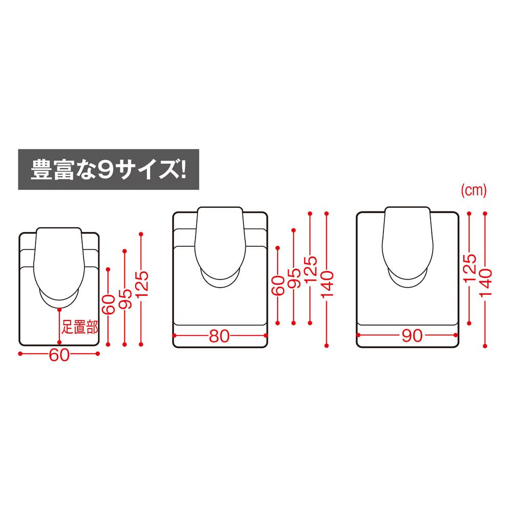 本革調トイレマット ※便器の形状に合わせてカットすることも可能です。