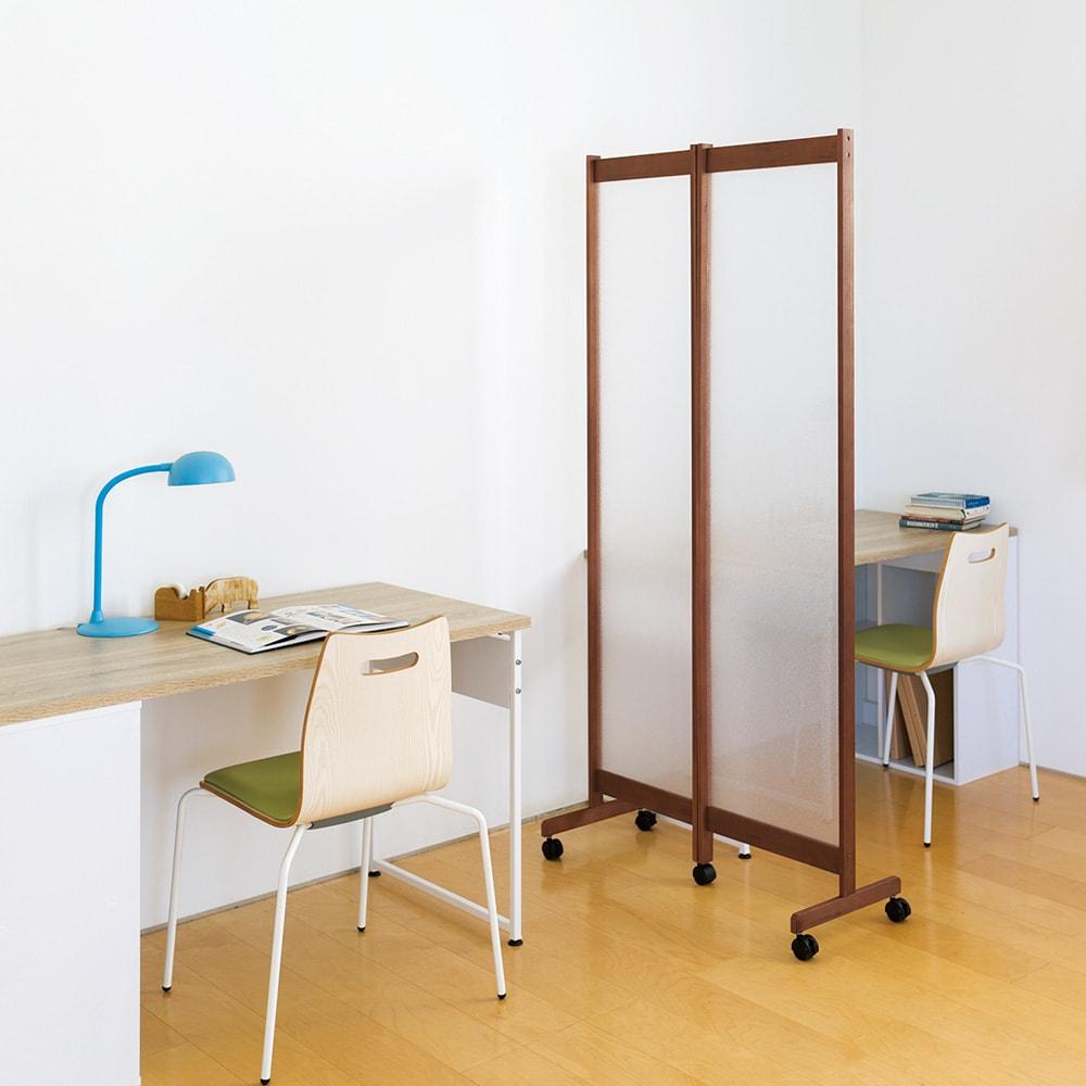 光を通して仕切れるパーテーション 2連 (ウ)ブラウン 子供部屋の勉強空間を分割して、集中力アップ!