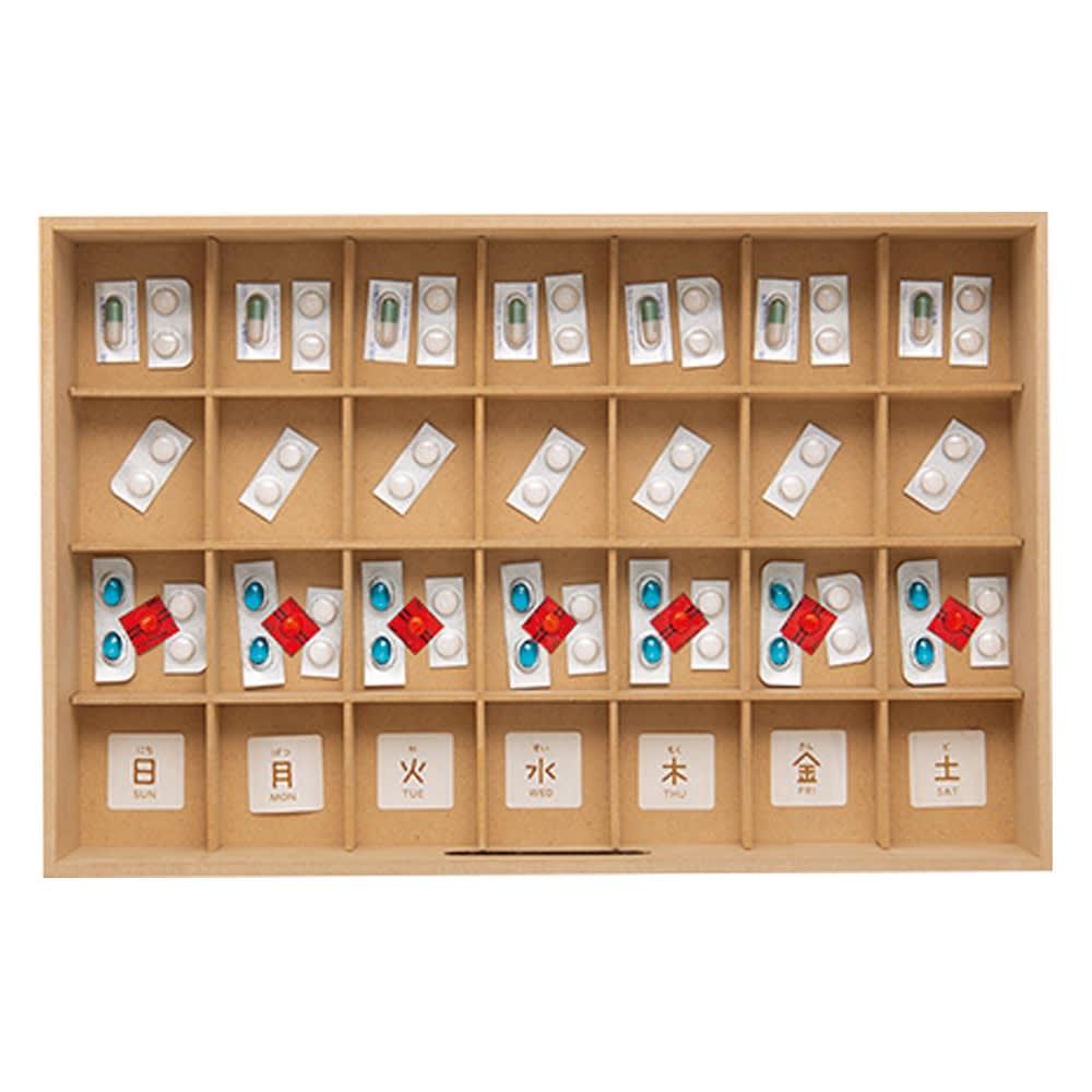 飲み忘れ防止! お薬・サプリメントひとまとめワゴン [2段目]  処方薬や粉薬も入る7×4マスのお薬カレンダー。