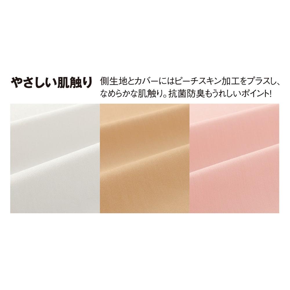 まるで羽毛みたい!!スノーホワイトプラス 布団シリーズ オーバーレイ 左から(ア)ホワイト (イ)ベージュ (※右側のピンクは取り扱いのないカラーになります)