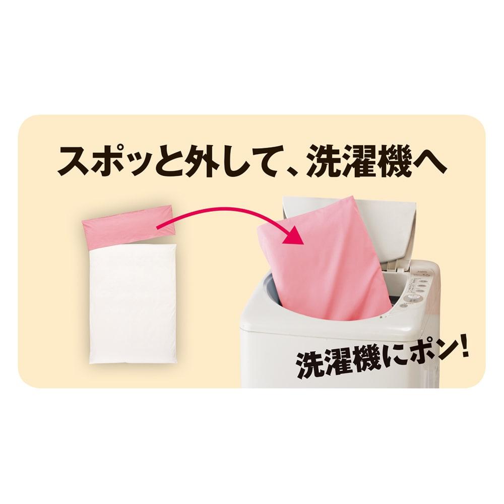 衿元だけ洗える!襟カバー(同色2枚組) 衿カバーだけ外して洗濯機にポン!