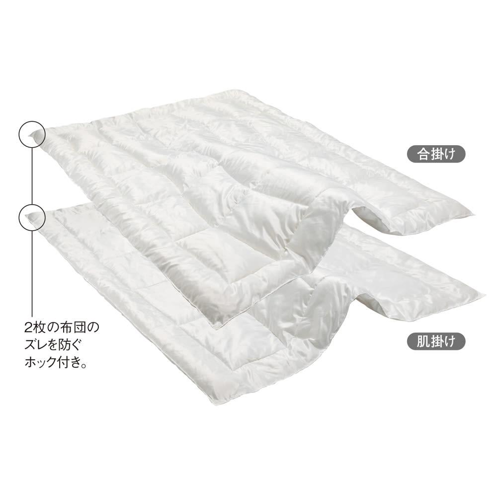 ミクロガード(R)プレミアム布団シリーズ 洗える2枚合わせ掛け布団 3通りの使い方でオールシーズン対応。分割できてお手入れも簡単。