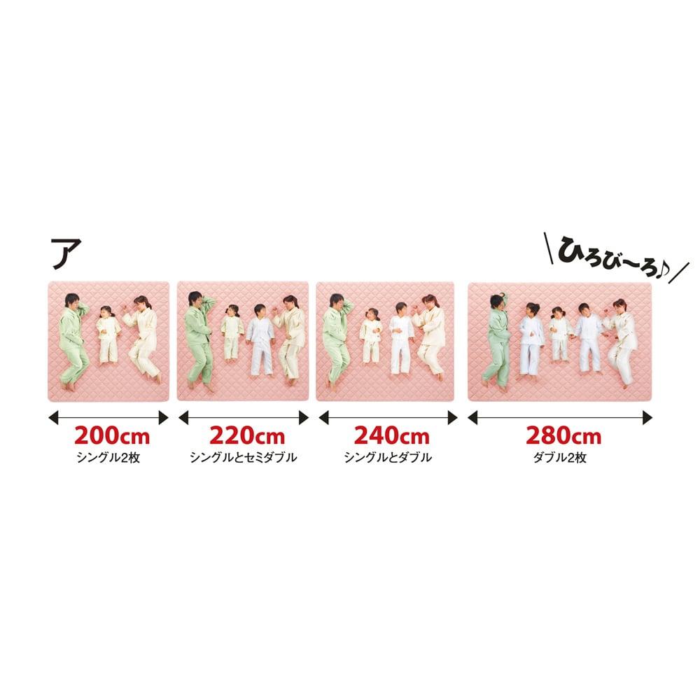 アクアジョブ(R) 寝心地UP 速乾・消臭パッドシーツ 裏面メッシュ 【ファミリーサイズ:約幅:200・220・240・280cm】 ファミリーサイズ 大きいサイズもご用意しました! お手持ちの敷布団やベッドを並べて使うならファミリーサイズが便利です。ズレを防いで見た目もキレイに。