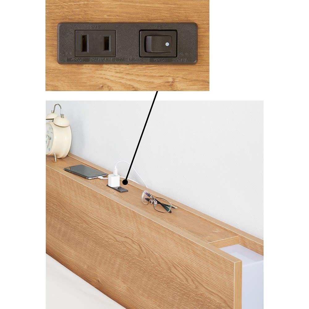 北欧スタイル照明チェストベッド フレームのみ スマホなどの充電に便利な1口コンセント付き。