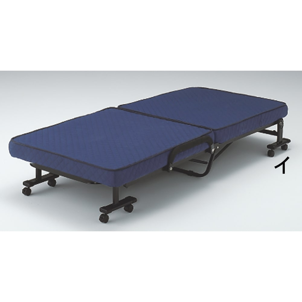 開梱してすぐ使える!組立不要 低反発ウレタン入り折りたたみリクライニングベッド (イ)ネイビー