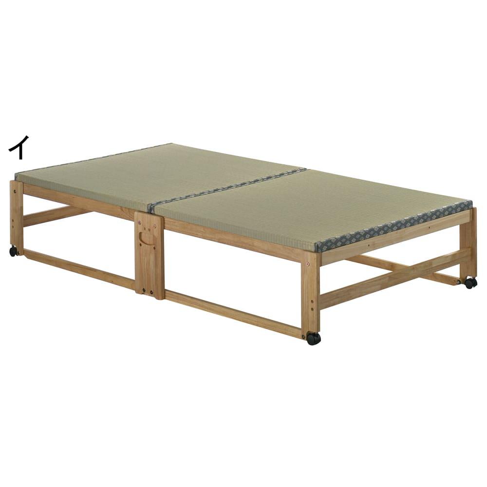 畳空間を簡単に演出できる折りたたみベッド(棚なし) (イ)ナチュラル ※写真はシングルハイタイプです。