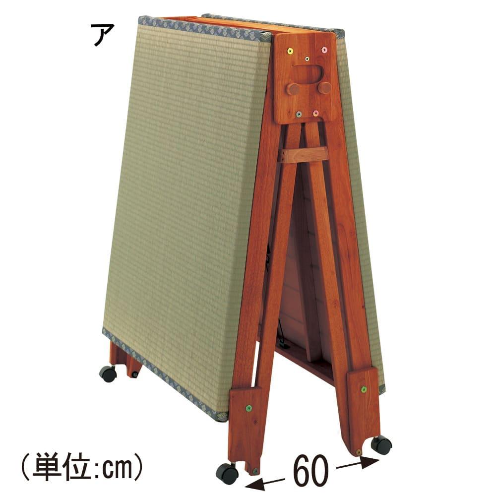 畳空間を簡単に演出できる折りたたみベッド ハイタイプ(棚なし) A型時(付属のストッパーを使用)
