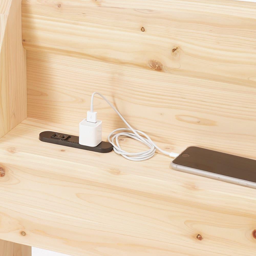 国産無塗装ひのきすのこベッド(すのこ板4分割仕様)ポケットコイルマットレス(厚さ19cm)付き ヘッドボード棚の上には便利な2口コンセント付き。
