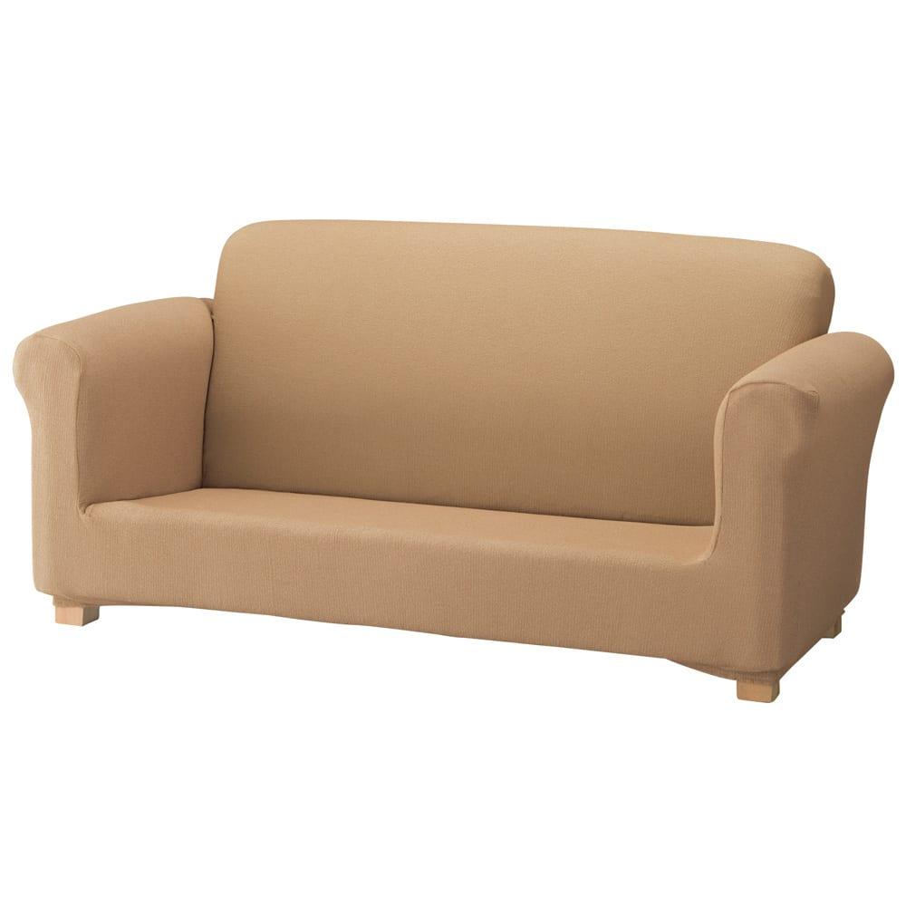スペイン製カバー[エデン] 座面クッションタイプソファ用 台座カバー (イ)ベージュ ※写真は2人掛けです。