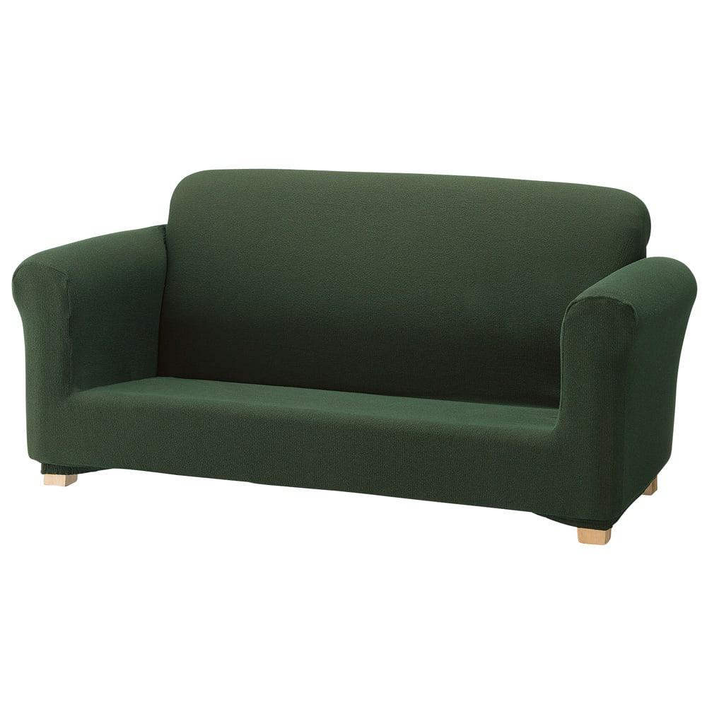 スペイン製カバー[エデン] 座面クッションタイプソファ用 台座カバー (カ)モスグリーン ※写真は2人掛けです。