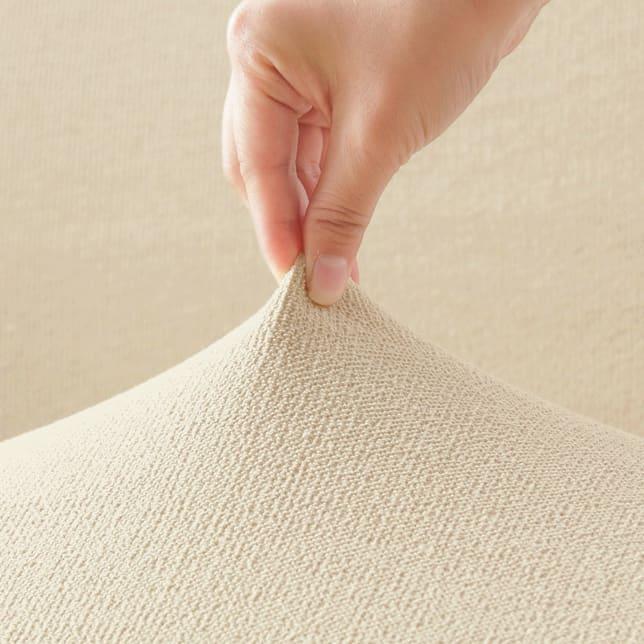 スペイン製カバー〈エデン〉 チェアカバー(同色2枚組) 背付きタイプ 伸縮性があり、ぴったりフィット!